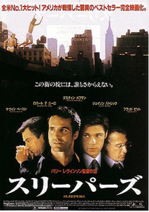 Sleepers - Japanese Movie Poster