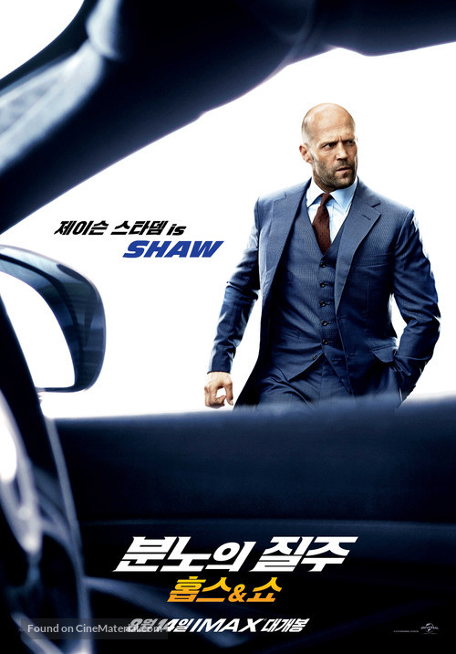Fast & Furious Presents: Hobbs & Shaw - South Korean Movie Poster