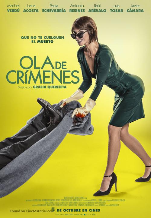 Ola de crímenes - Spanish Movie Poster