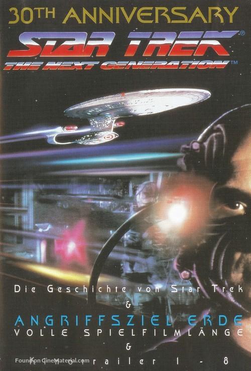 """Star Trek: The Next Generation"" - German Movie Poster"