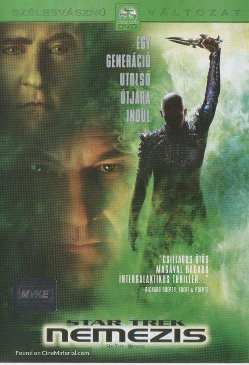 Star Trek: Nemesis - Hungarian DVD cover