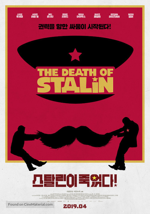 The Death of Stalin - South Korean Movie Poster