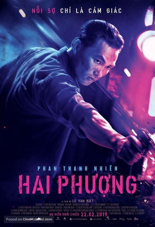 Hai Phuong - Vietnamese Movie Poster