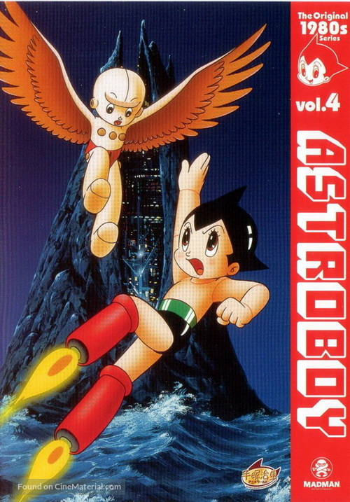 """Shin Tetsuwan Atom"" - Australian Movie Cover"
