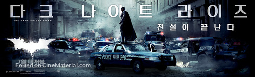 The Dark Knight Rises - South Korean Movie Poster