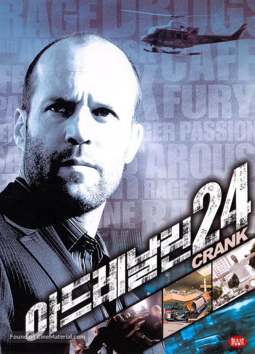 Crank - South Korean poster