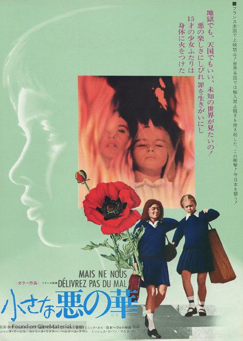 Mais ne nous dèlivrez pas du mal - Japanese Movie Poster