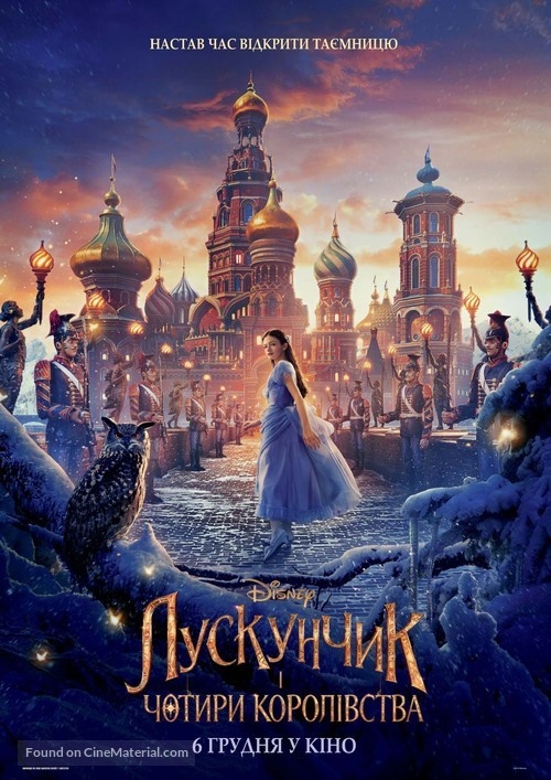 The Nutcracker and the Four Realms - Ukrainian Movie Poster