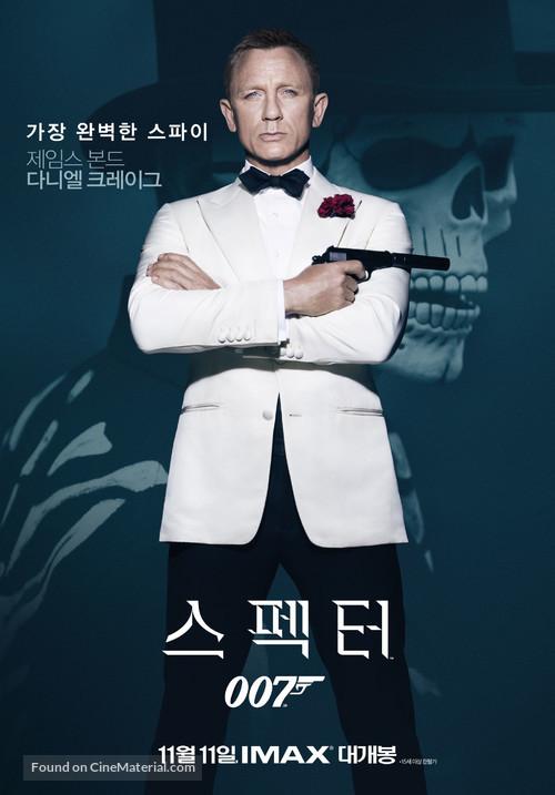 Spectre - South Korean Movie Poster