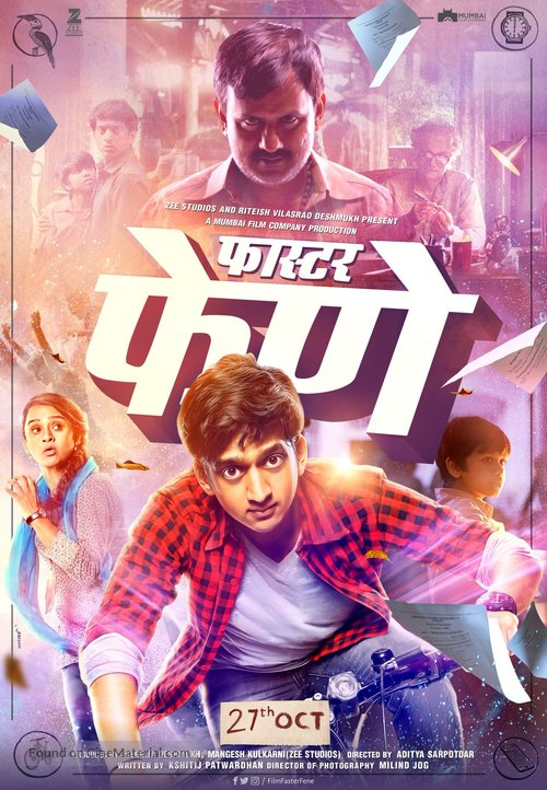 Faster Fene - Indian Movie Poster
