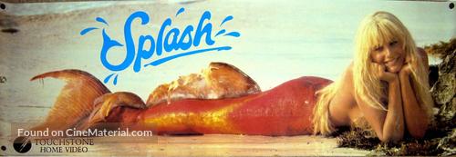 Splash - Movie Poster