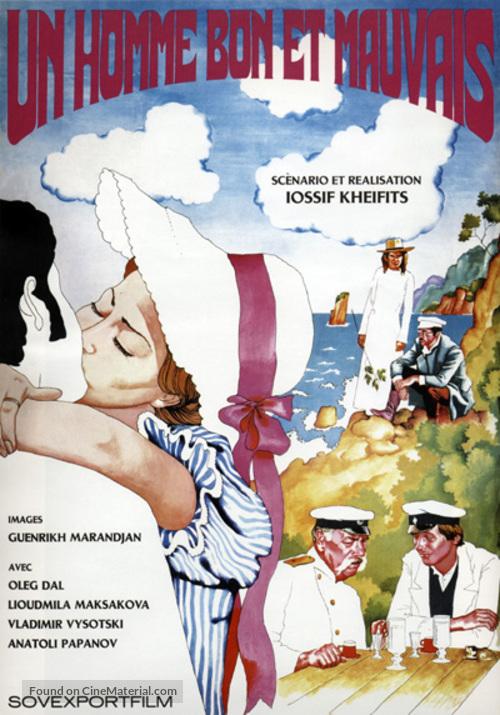 Plokhoy khoroshiy chelovek - French Movie Poster