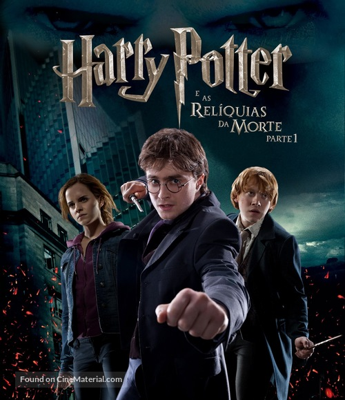 Harry Potter and the Deathly Hallows: Part I - Brazilian Blu-Ray cover