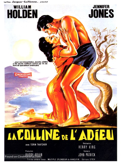 Love Is a Many-Splendored Thing - French Movie Poster