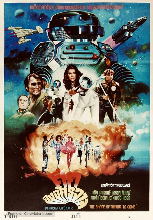 The Shape of Things to Come - Thai Movie Poster