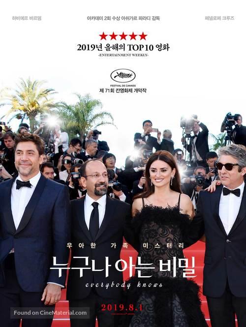 Todos lo saben - South Korean poster