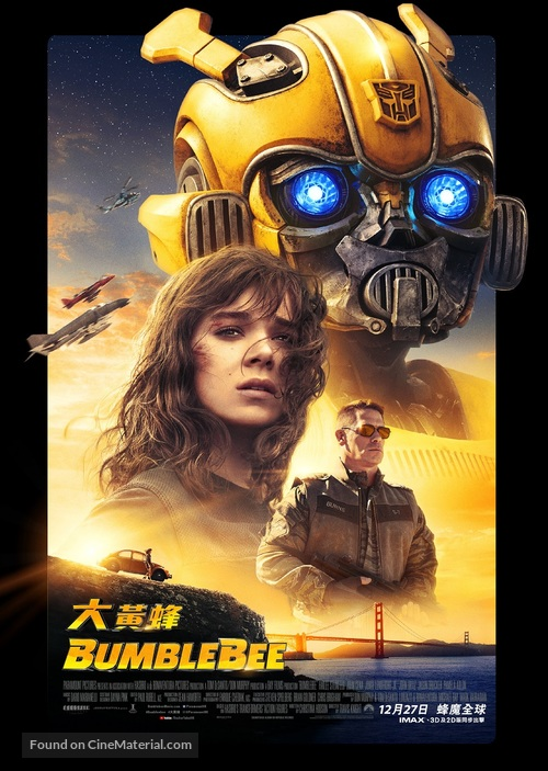 Bumblebee - Hong Kong Movie Poster