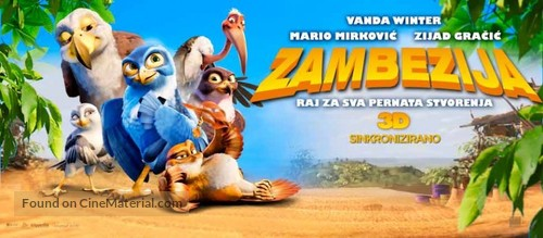 Zambezia - Serbian Movie Poster