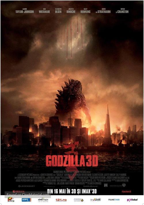 Godzilla - Romanian Movie Poster