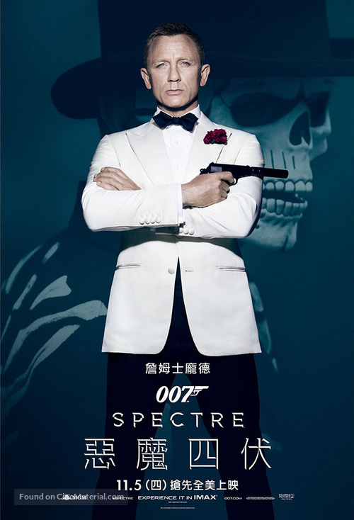 Spectre - Taiwanese Movie Poster