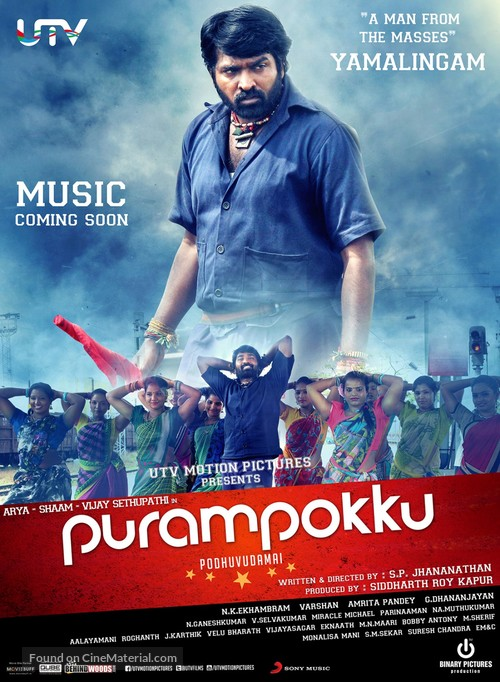 Purampokku - Indian Movie Poster