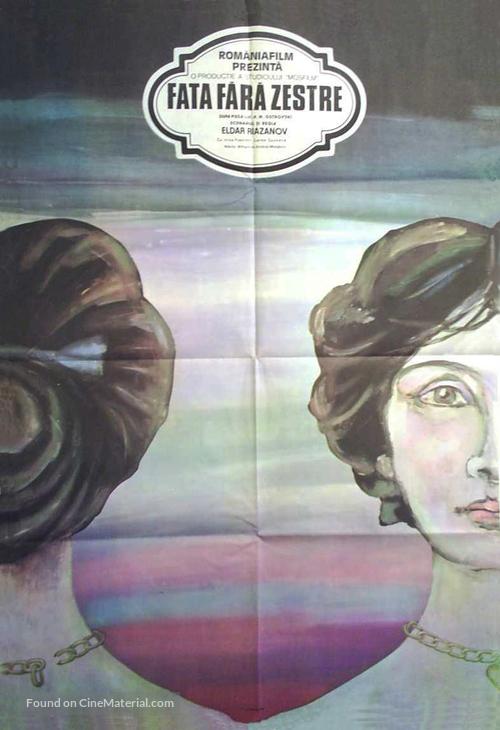 Zhestokiy romans - Romanian Movie Poster