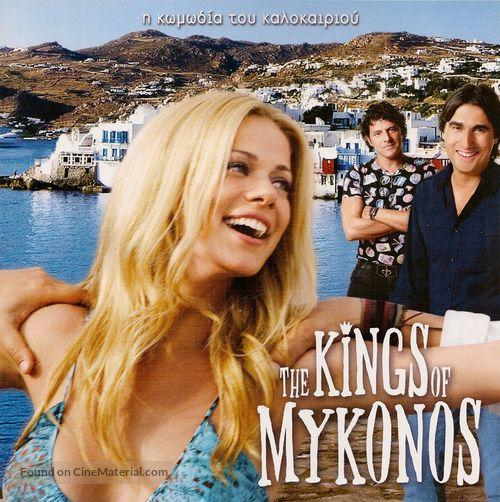 The Kings of Mykonos - Greek Movie Poster