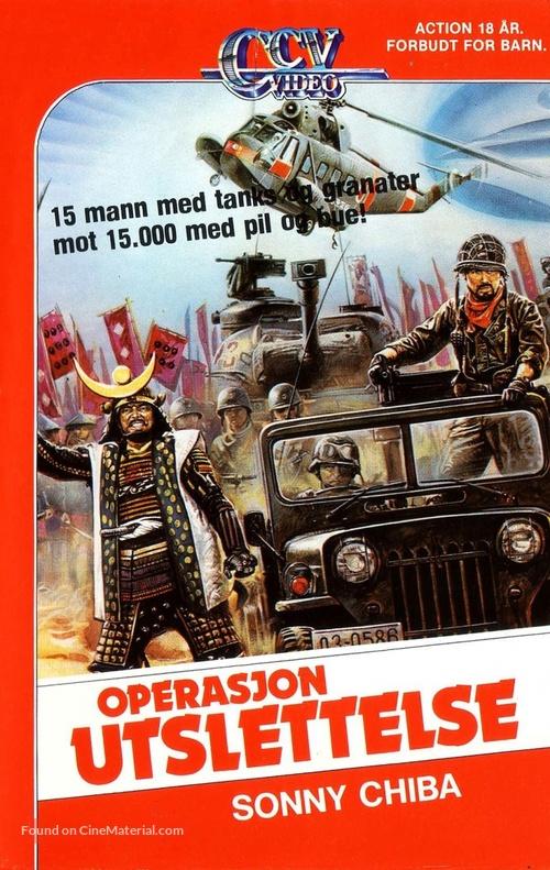 Sengoku jieitai - Norwegian VHS movie cover