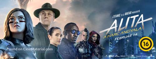 Alita: Battle Angel - Hungarian Movie Cover
