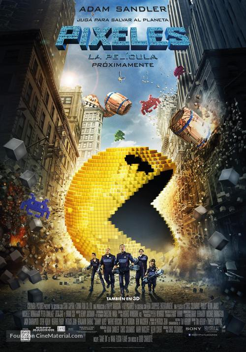 Pixels - Argentinian Movie Poster