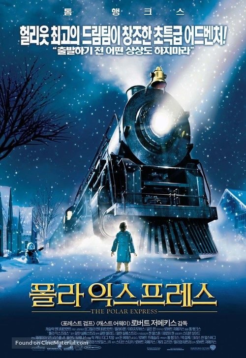 The Polar Express - South Korean Movie Poster