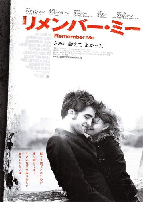 Remember Me - Japanese Movie Poster