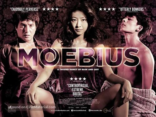 Moebiuseu - British Movie Poster