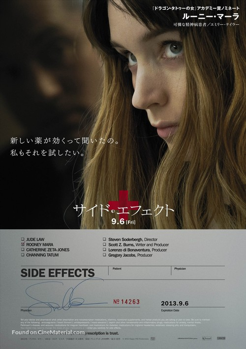 Side Effects - Japanese Movie Poster