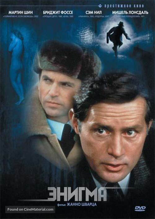 Enigma - Russian Movie Cover