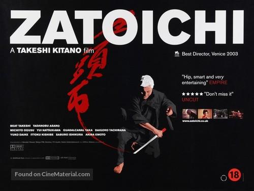 Zatôichi - British Movie Poster