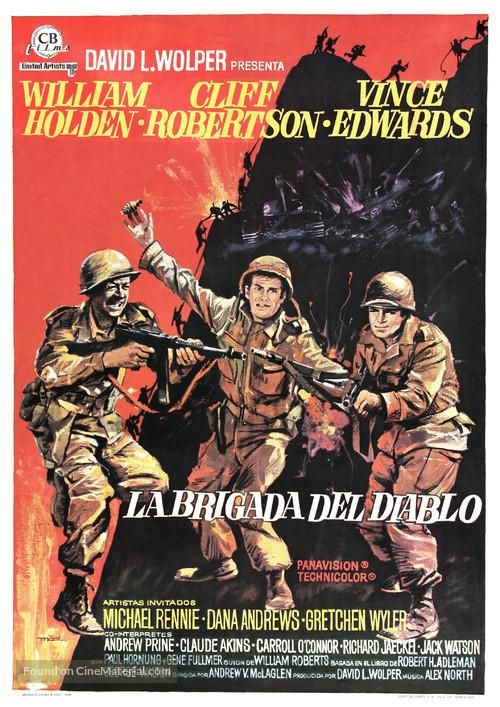 The Devil's Brigade - Spanish Movie Poster