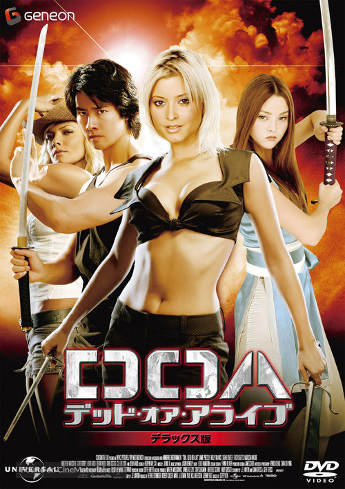 Dead Or Alive - Japanese DVD cover