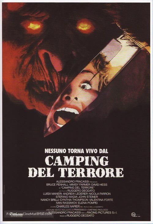 Camping del terrore - Italian Movie Poster