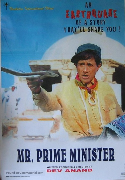 Mr Prime Minister - Indian Movie Poster