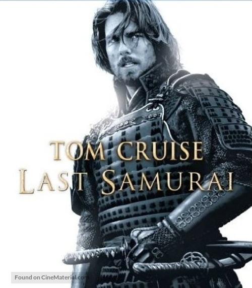 The Last Samurai - Blu-Ray movie cover