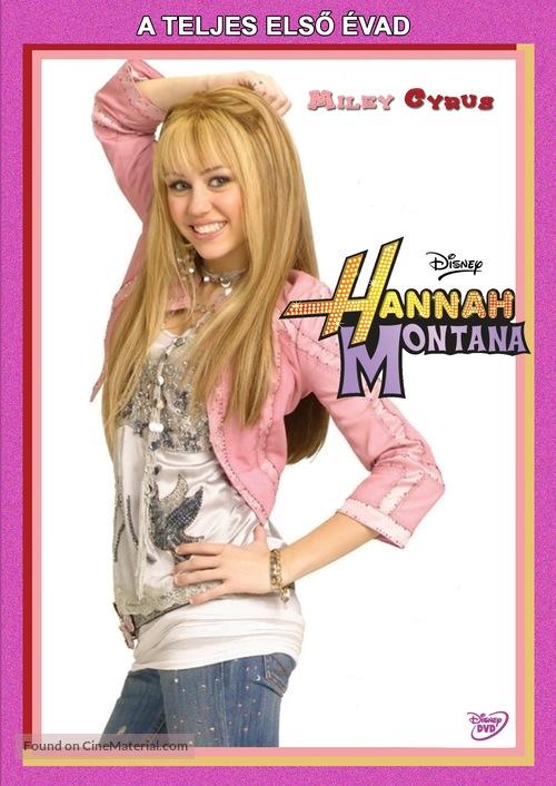 """Hannah Montana"" - Hungarian Movie Cover"