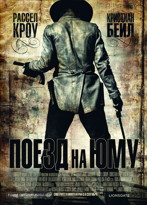 3:10 to Yuma - Russian Movie Poster