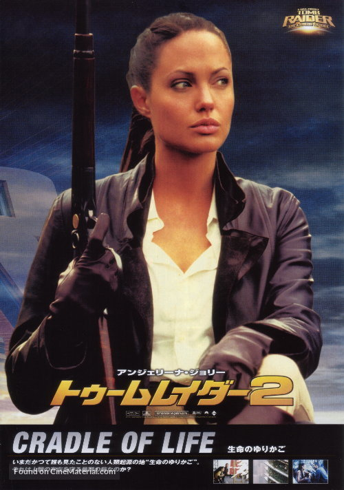 Lara Croft Tomb Raider The Cradle Of Life 2003 Japanese