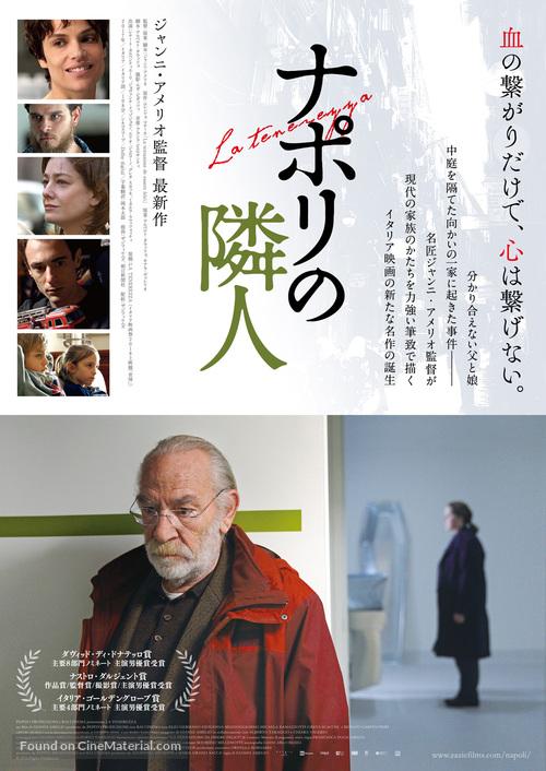 La tenerezza - Japanese Movie Poster