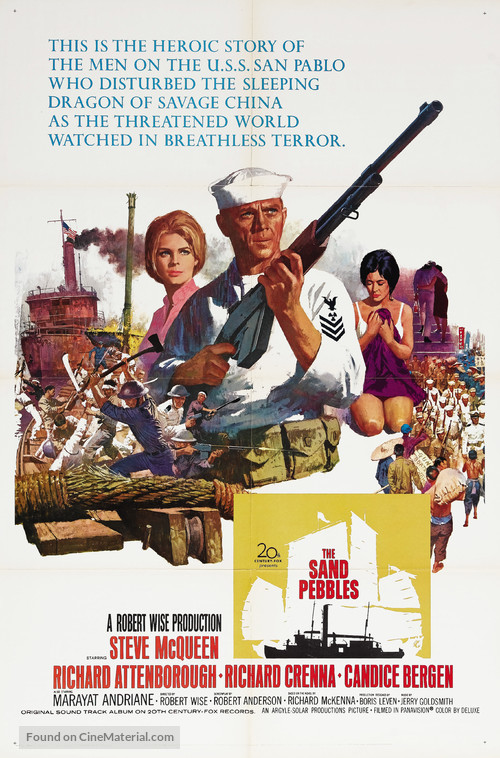 The Sand Pebbles - Movie Poster