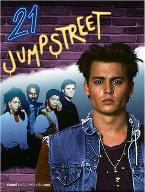 """21 Jump Street"" - Movie Cover"
