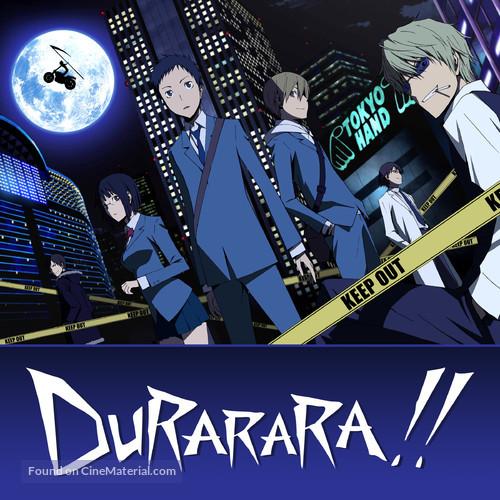 """Durarara!!"" - Movie Poster"