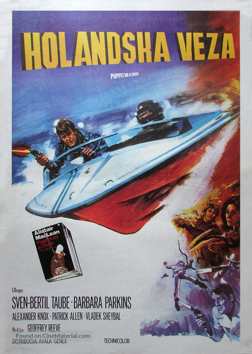 Puppet on a Chain - Yugoslav Movie Poster
