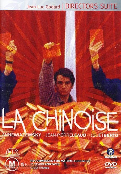 La chinoise - Australian DVD movie cover